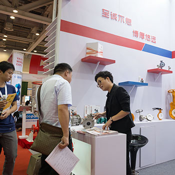 Valve World Expo (suzhou)